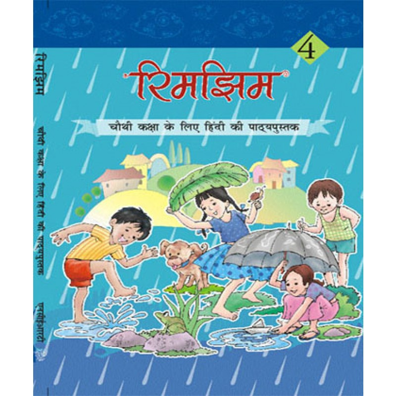 Buy Ncert Rimjhim Textbook Of Hindi For Class 4 Online