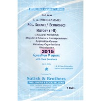 Satish & Brothers Previous Years Solved Papers Pol. Science/ Economics B.A Programme (3rd Year)