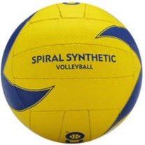 Cosco Spiral Synthetic Volleyball (Size 4)
