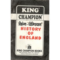 King Champion Guide History of England for BA Pass 3rd Year