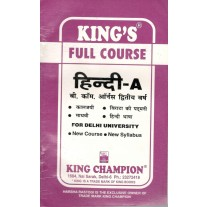 King Champion Guide Hindi-A for B.Com Hons 2nd Year