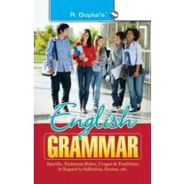 RPH English Grammar (R-611) - 2018