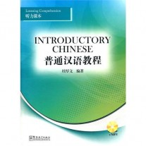 A New Learners English-Chinese Dictionary (Chinese Edition) by Du Hou Wen