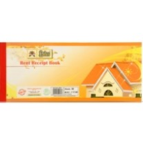 Lotus Rent / Cash Receipt Book (11x27 cm) - 50 Sheets