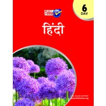 DAV Full Marks Guide of Hindi for Class 6