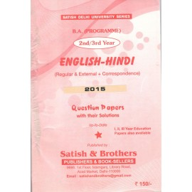 Satish & BrothersPrevious Years Solved Papers English-Hindi B.A Pass (2nd/3rd Year) by Satish