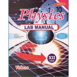 Vishvas Physics Lab Manual with Practical Notebook and MCQ Book for Class 12 by OP Sachdeva
