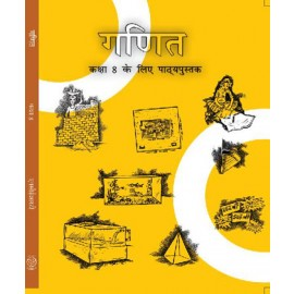 NCERT Ganit Textbook of Maths for Class 8 Hindi Medium (Code 853)