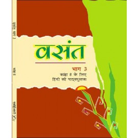 NCERT Vasant Part 3 Textbook of Hindi for Class 8 (Code 846)