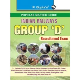 RPH Indian Railways Group 'D' Recruitment Exam Guide Big Size (R-1388) - 2018