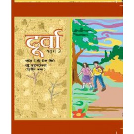 NCERT Durva Part 3 Textbook Hindi for Class 8 (Code 848)