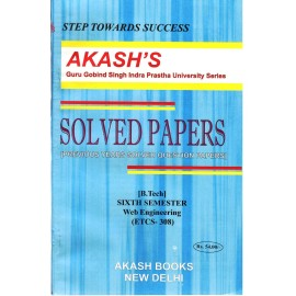 Akash's Solved Papers Web Engineering (ETCS-308) for B.Tech 6th Semester (2017)