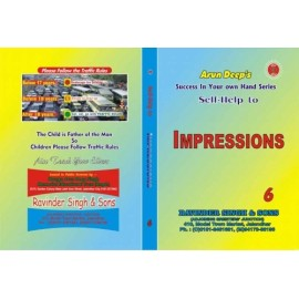 Arun Deep's Self Help To Impression (English) for Class 6