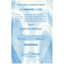 Deepa Delhi University Series Previous Years Solved Papers Economics, Political Science, History B.A (Prog.) 3rd Year (2018)