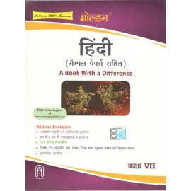 Golden (New Age) Guide of Hindi for Class 7 Chandra & Soumya (2018)