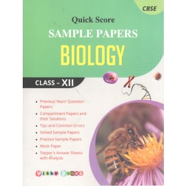 Quick Score Sample Papers Biology for Class 12 by SK Das (2017-18)