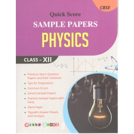 Quick Score Sample Papers Physics for Class 12 by Sajid Husain (2017-18)