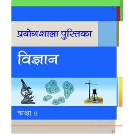 NCERT Lab Manual of Science for Class 9 Hindi Medium (Code 1579)