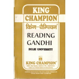 King Champion Guide Reading Gandhi for BA Pol. Sci.1st Year