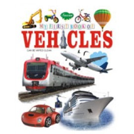 My First Book of Vehcles (Manoj Publications)