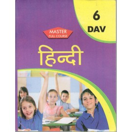 Master Guide DAV Hindi for Class 6