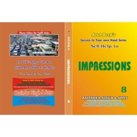 Arun Deep's Self Help To Impression (English) for Class 8
