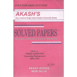 Akash Management Accounting Previous Years Solved Papers 3rd Semester (BBA-207)