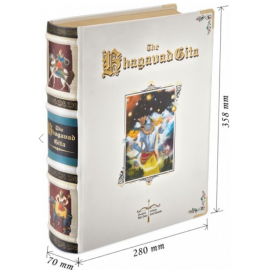 The Bhagavad Gita Signature Edition-Wood Grain by Nightingale (English)