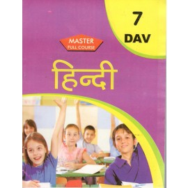 Master Guide DAV Hindi for Class 7