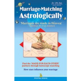 Pustak Mahal Marriage Matching Astrologically by TM Rao