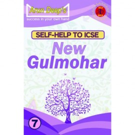Arun Deep's Self Help To New Gulmohar for Class 7