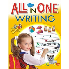 All In One Writing (Manoj Publications)