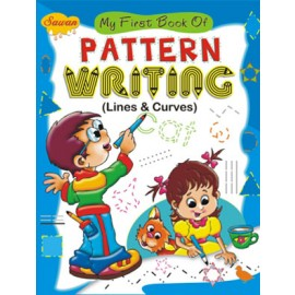 My First Book of Pattern Writing (Manoj Publications)