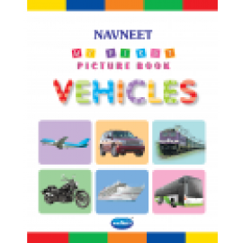Navneet My First Picture Book Vehicles