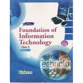 Vishvas Foundation of Information Technology for Class 10 Term 2