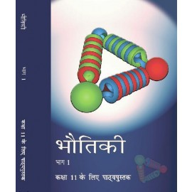 NCERT Bhautiki Bhag 1 Textbook of physics for Class 11 Hindi Medium (Code 11088)