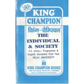 King Champion Guide The Individual and Society for BA (Hons) Prog. 1st Year