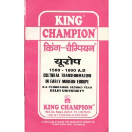 King Champion Guide Europe (1500 to 1800) for BA Prog. 2nd Year