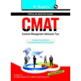 RPH CMAT (Common Management Admission Test) Exam Guide (R-1706) - 2018