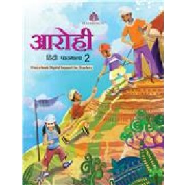 Madhuban Aarohi Hindi Pathmala for Class 2 by Sanyukta Ludhra