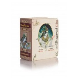 Nightingale The Bhagavad Gita - A8 (Size 80x60mm) Signature Edition English