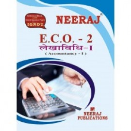 Neeraj IGNOU Lakhvidhi-1(ECO-2) Hindi Medium