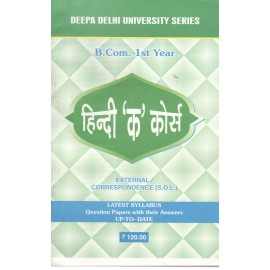Deepa Delhi University Series Previous Years Solved Papers Hindi (A) B.Com (1st Year) 2018