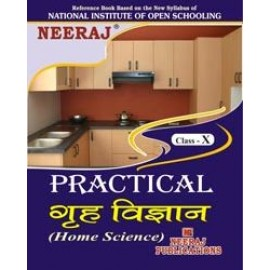 Neeraj NIOS Guide of Grah Vigyan Practical File for Class 10