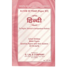 Deepa Delhi University Series Previous Years Solved Papers Hindi for B.Com (3rd Year) 2018