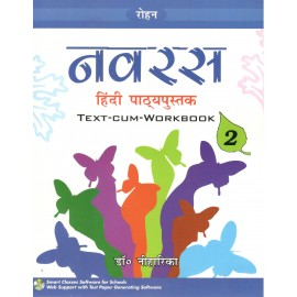 Rohan Navras Hindi Pathya Pustak Text Cum Workbook for Class 2 by Dr. Niharika