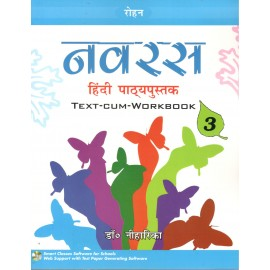 Rohan Navras Hindi Pathya Pustak Text Cum Workbook for Class 3 by Dr. Niharika