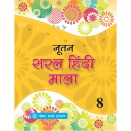 Goyal Brothers Nootan Saral Hindi Mala  for Class 8