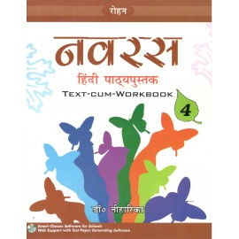 Rohan Navras Hindi Pathya Pustak Text Cum Workbook for Class 4 by Dr. Niharika