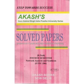 Akash's Solved Papers Network Analysis and Synthesis (ETEC-206) for B.Tech 4th Semester (2017)